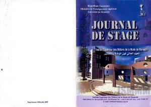 journal-ISMMM1